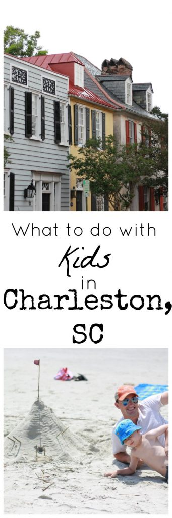 what to do with kids in charleston sc